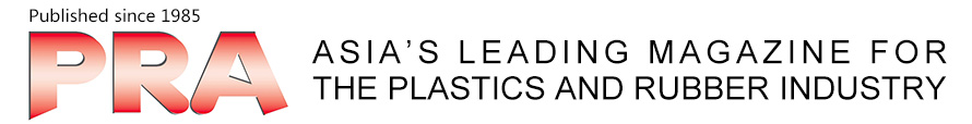 PRA-Plastics and Rubber Asia China Industry News