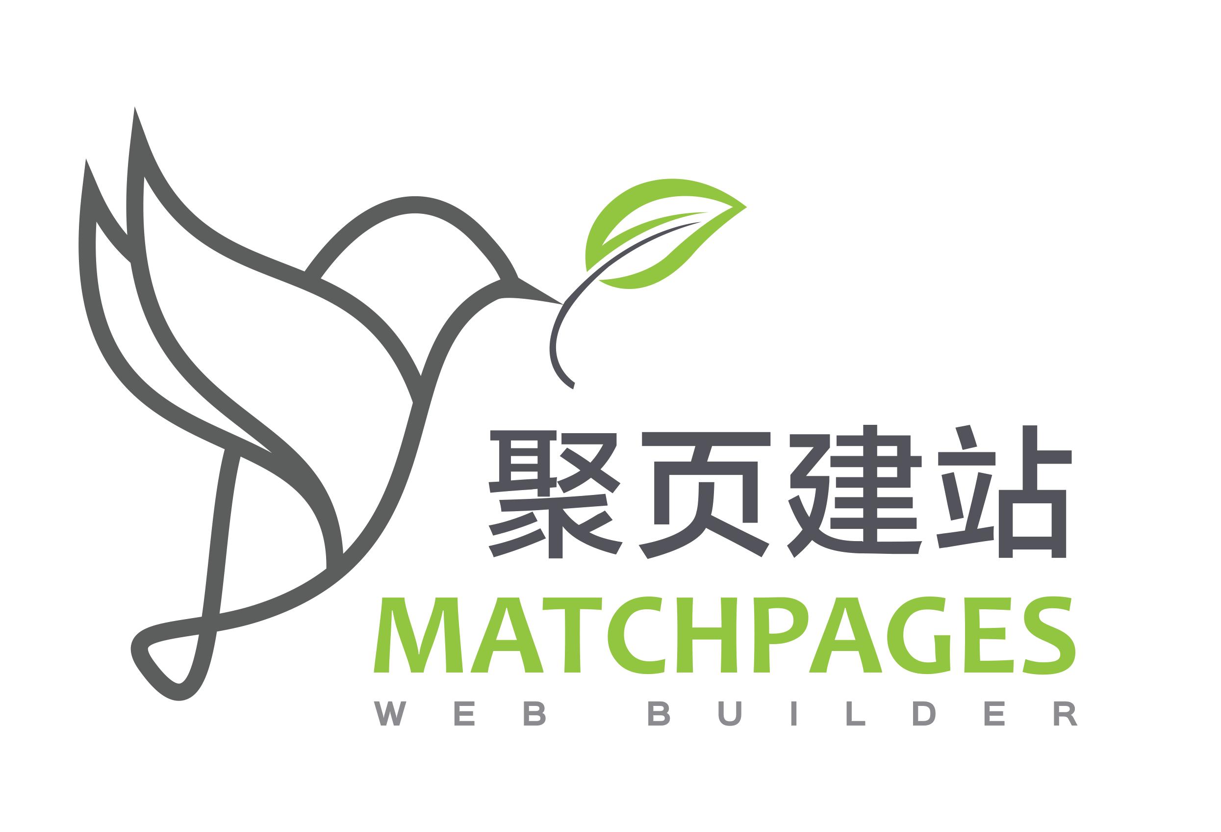 聚页建站matchpages-logo