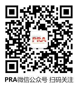 PRA微信公众号