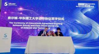 索尔维扩建中国研究中心, 推动创新和增长03-PRA Chinese